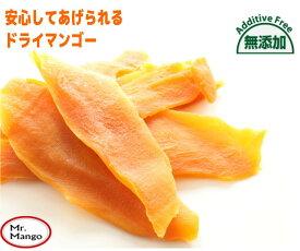 ドライフルーツ マンゴー 1kg (100g x 10袋)送料無料 セブ島産 ドライマンゴーメール便 食品添加物 無添加 おすすめ