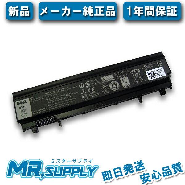 【全国送料無料】Dell デル Latitude 14 (E5440) 15 (E5540) メーカーオプション6セルバッテリー VJXMC 3K7J7 9TJ2J VV0NF