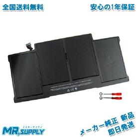 "【全国送料無料】Apple純正 アップル MacBook Air 13"" A1369 A1466 MC965J/A MC966J/A MD231J/A MD232J/A バッテリー A1405 A1496工具付属"