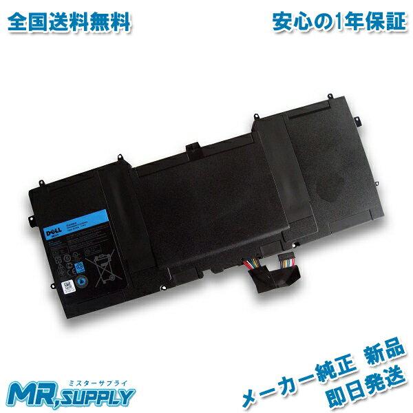 【全国送料無料】Dell デル XPS 12 XPS 13 Ultrabook 9Q33 L321X L322X メーカー純正オプション 交換用バッテリー Y9N00 C4K9V