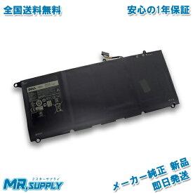 【全国送料無料】Dell デル XPS 13 (9360) メーカー純正オプション 交換用バッテリー RNP72 TP1GT PW23Y