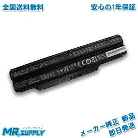 【全国送料無料】Fujitsu 富士通 内蔵バッテリパック(L)FMVNBP224B