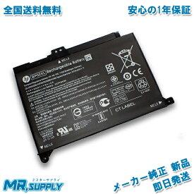 【全国送料無料】HP Pavilion 15-au000 15-au100 メーカー純正オプション 交換用バッテリー BP02XL