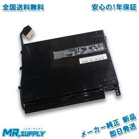 【全国送料無料】HP OMEN 17-w100 17-w104TX 17-w105TX 17-w-200 17-w203TX 17-w204TX メーカー純正オプション 交換用バッテリー PF06XL
