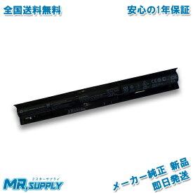【全国送料無料】HP ProBook 450 G3 455 G3 470 G3用 メーカー純正オプション ノートブックバッテリー P3G15AA RI04