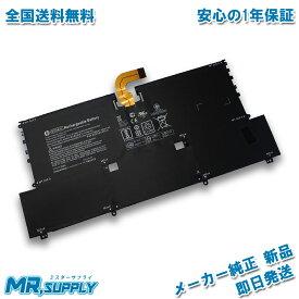 【全国送料無料】HP Spectre 13-v000 13-v006TU 13-v007TU 13-V100 メーカー純正オプション HSTNN-IB7J 843534-121 交換用バッテリー SO04XL
