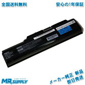 【全国送料無料】NEC日本電気バッテリパック(M)リチウムイオンPC-VP-WP114