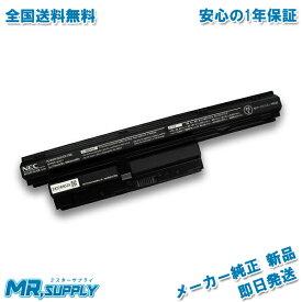 【全国送料無料】NEC 日本電気 LaVie S シリーズ バッテリパック(M)純正オプション PC-VP-WP126