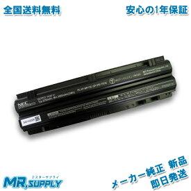 【全国送料無料】NEC バッテリパック(M) 純正オプション PC-VP-WP135/OP-570-77018