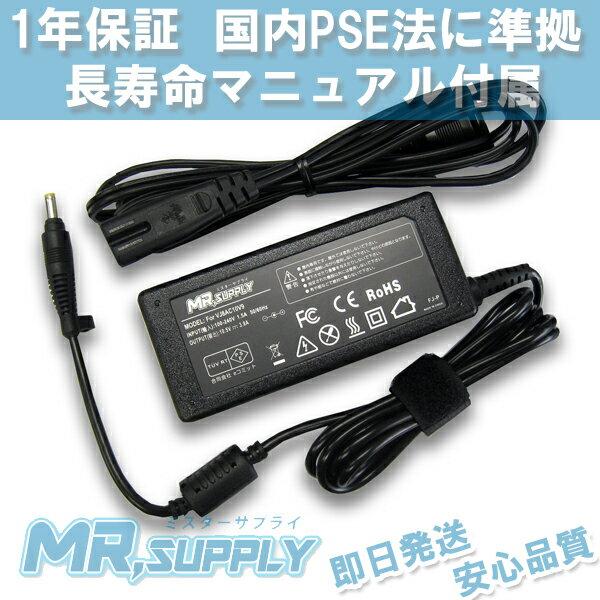 【全国送料無料】SONY VAIO ソニー バイオ 10.5V 3.8A 40W ACアダプター VJ8AC10V9 対応