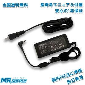 【全国送料無料】ASUS U24A K550CA SS551LA X551MA X551CA 19V 3.42A 65W 互換ACアダプター 90XB00BN-MPW060 N65W-03 対応
