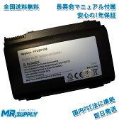 【全国送料無料】Fujitsu富士通FMV-BIBLONFLIFEBOOKAH用Li-ionバッテリーFM-66C06446700644690対応