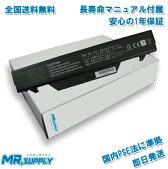 全国送料無料】HPProBook4510s4515s4710sバッテリー572032-001HSTNN-OB88対応
