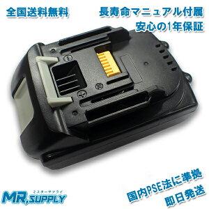 【全国送料無料】マキタ makita 18V 2Ah リチウムイオン 互換バッテリー BL1820B BL1830B BL1815N BL1860B BL1850B BL1840B 対応