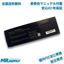 【全国送料無料】Sony ソニー VAIO バイオ Sシリーズ 内蔵用 互換バッテリーパック VGP-BPS24 対応