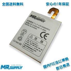 【全国送料無料】Xperia Z3 SO-01G SOL26 401SO D6653 Li-Polymer 互換 内蔵 バッテリー LIS1558ERPC