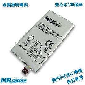 【全国送料無料】Sony Xperia Z5 Compact SO-02H E5823 Li-Polymer 互換内蔵バッテリー LIS1594ERPC