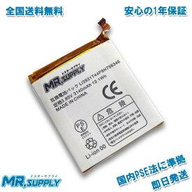 【全国送料無料】ZTE AXON 7 SIMフリースマートフォン 交換用互換バッテリー Li3931T44P8H756346