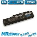 【全国送料無料】NEC 日本電気 バッテリパック リチウムイオン PC-VP-WP104
