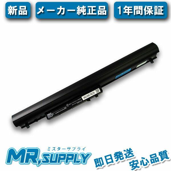 【全国送料無料】NEC LaVie用バッテリパック 純正オプション PC-VP-WP139