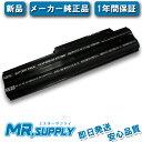 【全国送料無料】NEC 日本電気 バッテリパック(リチウムイオン) PC-VP-WP91