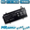 【全国送料無料】東芝 Toshiba dynabook R634 R644 R645 R63 R63P モバイルPC用バッテリー PA5136U-1BRS