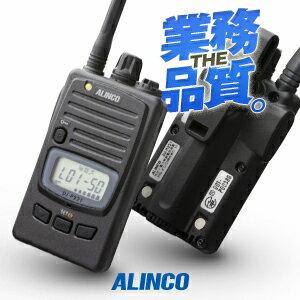 トランシーバー アルインコ DJ-P221 ( 特定小電力トランシーバー インカム 無線機 / 防水 業務用 売れ筋 / ALINCO DJ-P221M DJ-P221L )