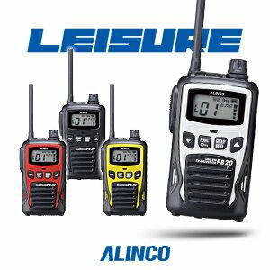 アルインコ トランシーバー DJ-PB20 / 特定小電力トランシーバー 無線機 インカム ALINCO DJ-PB20B DJ-PB20R DJ-PB20Y DJ-PB20W