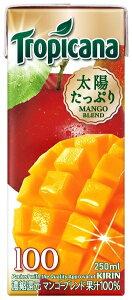 トロピカーナ フルーツ×フルーツ マンゴーブレンド 250ml×24本 紙パック