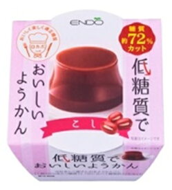 遠藤製餡低糖質でおいしいようかん こし90g×6個入り【常温保存可能】【低糖質】