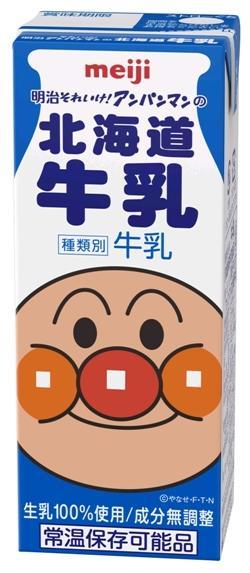 明治 アンパンマンの北海道牛乳 200ml×24本【常温保存可能】【長期保存可能】
