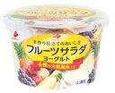 北海道乳業 フルーツサラダヨーグルト 130g×6個 【乳酸菌】【はっ酵乳】【要冷蔵】05P03Dec16【RCP】