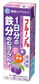 雪印メグミルクプルーンFe 1日分の鉄分のむヨーグルト190g×18本 【乳酸菌】【はっ酵乳】【要冷蔵】【鉄分】05P03Dec16【RCP】