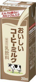 グリコ乳業おいしいコーヒーミルク200ml×24本「クール便でお届けします!」【乳飲料】【コーヒー飲料】【要冷蔵】05P03Dec16