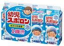 グリコ乳業幼児スポロン100ml×4本×6パック「クール便でお届けします!」【乳飲料】【乳児用規格適用】【要冷蔵】【…