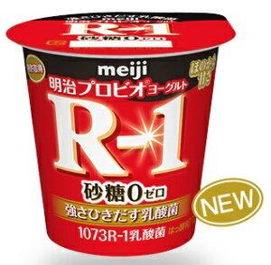 明治 プロビオヨーグルトR−1砂糖ゼロ 112g×12個 【乳酸菌】【はっ酵乳】【要冷蔵】05P03Dec16【RCP】