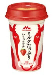 森永乳業ミルクたっぷりいちごラテ 240ml×10本 【長期保存可能】【乳飲料】【要冷蔵】