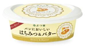 よつ葉乳業 パンにおいしいはちみつバター100g×10個【クール便でお届けします。】【有塩バター】【北海道産】
