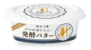 よつ葉乳業 パンにおいしい発酵バター100g×10個【クール便でお届けします。】【有塩バター】【北海道産】