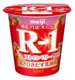 明治 プロビオヨーグルトR−1ストロベリー脂肪0 112g×12個 【乳酸菌】【はっ酵乳】【要冷蔵】