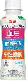 森永乳業トリプルヨーグルトドリンクタイプ100g×12本【乳酸菌】【ミルクオリゴ糖】【脂肪0】【要冷蔵】