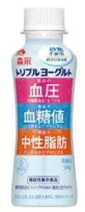 森永乳業トリプルヨーグルト砂糖不使用ドリンクタイプ100g×12本【乳酸菌】【ミルクオリゴ糖】【脂肪0】【要冷蔵】