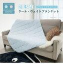【クーポン配布中】MERRYLIFE クールウェイトブランケット ひんやり 重い毛布 夏用毛布 接触冷感 睡眠 120×180…