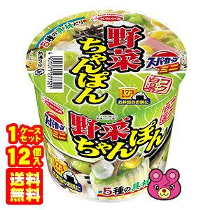 【1ケース】 エースコック スーパーカップ ミニ 野菜ちゃんぽん 42g×12個入 【北海道・沖縄・離島配送不可】