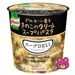 味の素 クノール スープDELI ポルチーニ香るきのこのクリームスープパスタ カップ 40.7g×48個入 スープデリ 【北海道・沖縄・離島配送不可】