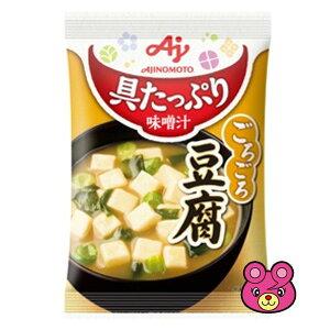 味の素 具たっぷり味噌汁 豆腐 1食×60個入 みそ汁 【北海道・沖縄・離島配送不可】
