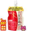 【1ケース】 味の素 アミノエールゼリー ロイシン 40 パウチ 103g×30個入 〔機能性表示食品:届出番号E60〕〔ゼリー…