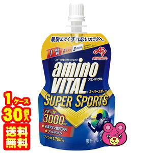 【1ケース】 味の素 アミノバイタル ゼリードリンク スーパースポーツ パウチ 100g×30個入 【北海道・沖縄・離島配送不可】