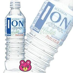 ブルボン イオン水 PET500ml×24本入