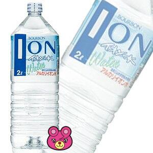 ブルボン イオン水 PET2L[2000ml]×6本入